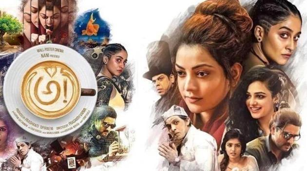 Awe, a Telugu psychological thriller, starred Kajal Aggarwal, Nithya Menen, Regina Cassandra among others in prominent roles.