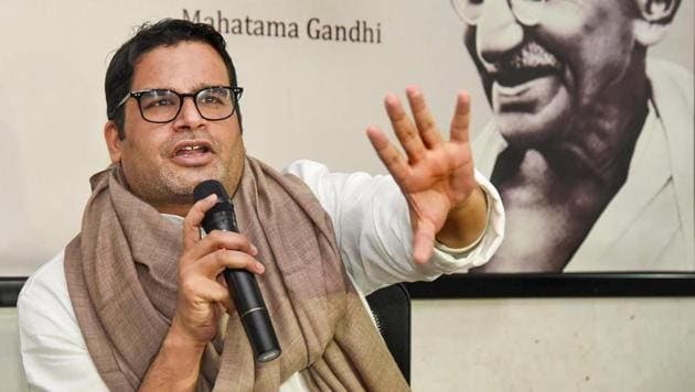 Prashant Kishor, during a press conference recently, had said he is not going to launch a political outfit, but he said he will work to bring about a change in the state by providing a common platform to those dreams to see Bihar in top ten states in the country.(PTI)