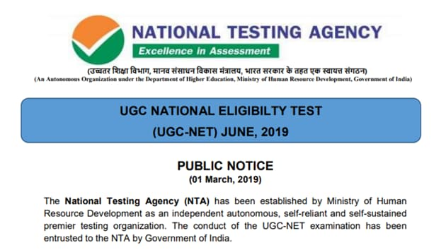 NTA UGC NET June 2020(NTA)