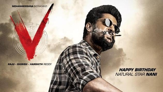 Nani will play an antagonist in V.