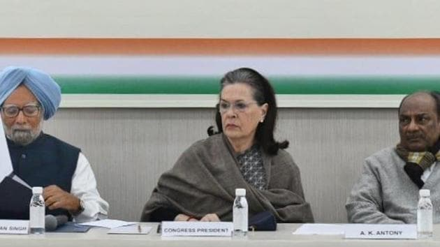 After the CWC meeting, senior Congress leaders will hold a peace march from the party's headquarters at Akbar Road to the Parliament House. (Photo: Vipin Kumar/HT)