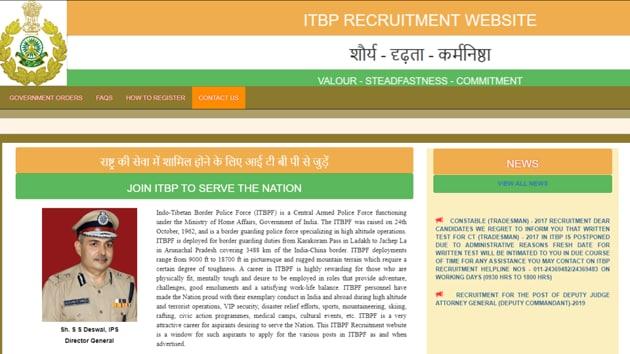 ITBP CT exam postponed(ITBP)