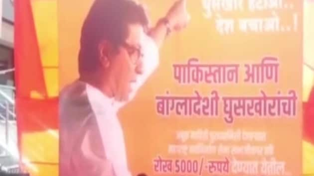MNS has put up posters in the state's Aurangabad city announcing cash reward to those who can give information on illegal Pakistani and Bangladeshi infiltrators.(ANI Twitter)