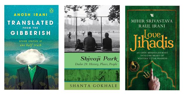 Short fiction that blurs the line between fact and fiction, a look at the troubles in western UP, and a study of Shivaji park.(HT Team)