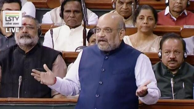 Union Home Minister Amit Shah speaks in Lok Sabha during the ongoing Budget Session, in New Delhi on Wednesday.(ANI)