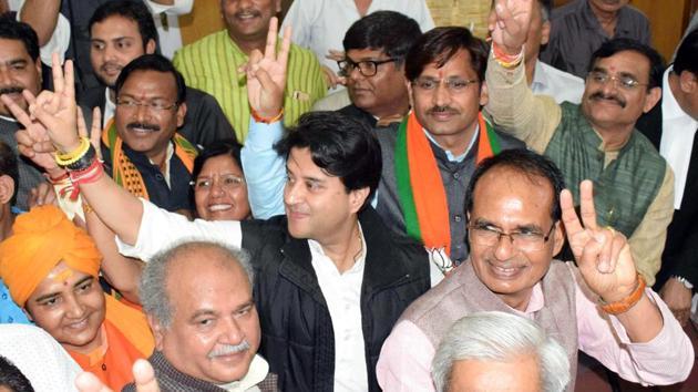 BJP leader Jyotiraditya Scindia filed his nomination papers for Rajya Sabha elections in Bhopal on Friday(ANI Photo)