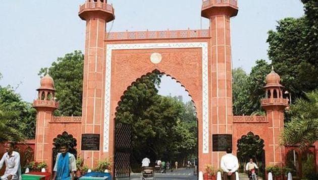 Aligarh Muslim University(HT)