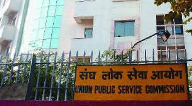 UPSC interview postponed(HT file)