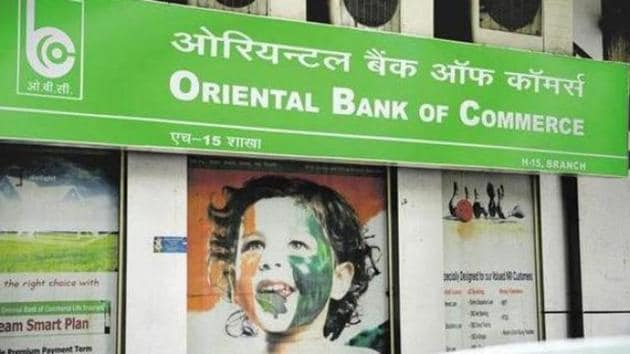 Oriental Bank of Commerce will merge into Punjab National Bank as part of government's consolidation plan.(HT Photo)