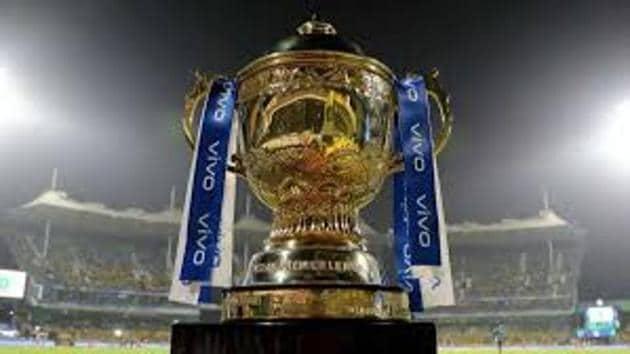 File image of IPL Trophy.(File)