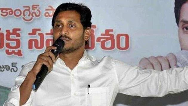 Jagan Reddy called upon the people to put up a united fight against Covid-19 irrespective of caste, creed or religion and asked them to join the nation in lighting a lamp at 9 PM to drive darkness away. (PTI photo)