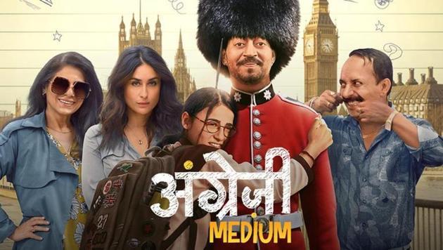 Irrfan Khan and Radhika Madan's Angrezi Medium is now streaming online.