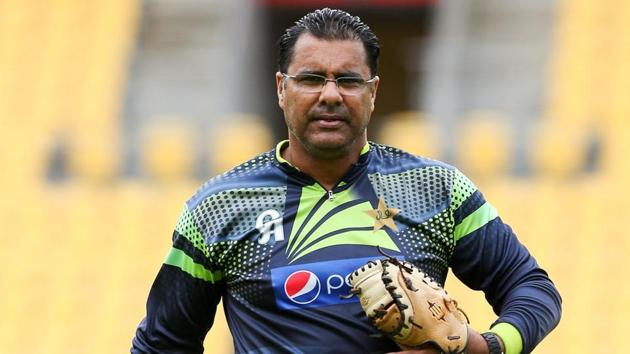 File image of Waqar Younis(Getty Images)