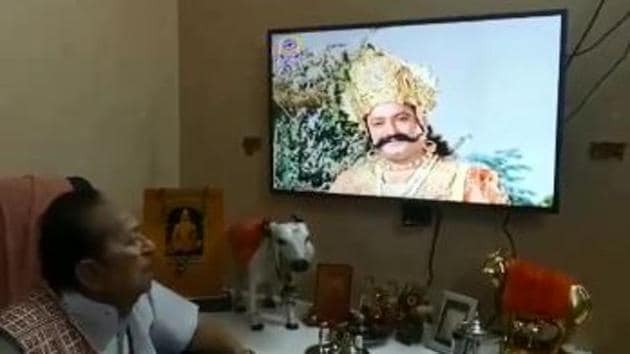A screengrab of the Ramayan video.