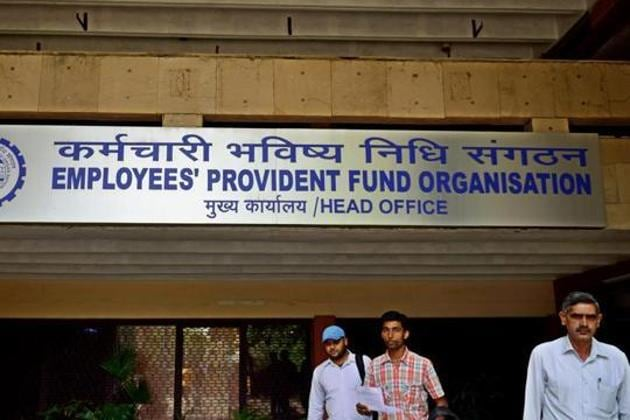 The head office of the Employees' Provident Fund Organisation (EPFO) is seen in New Delhi.(Mint Photo)