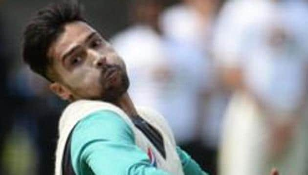 File image of Mohammad Amir(Getty Images)