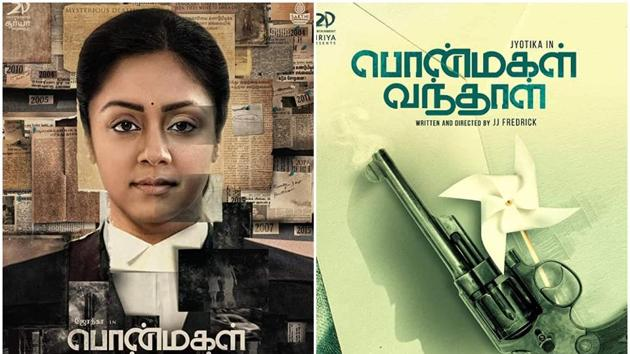 Jyotika starrer Pon Magal Vandhal was initally to release in theatres in May