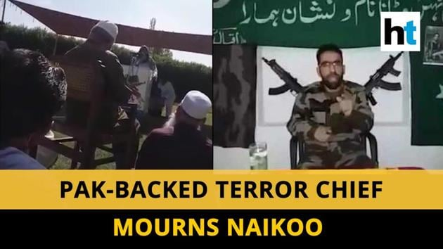 US-designated terrorist Syed Salahuddin held a 'condolence meet' for slain J&K terrorist Riyaz Naikoo. Naikoo was a commander of Salahuddin's terror outfit Hizbul Mujahideen. In the video accessed by news agency ANI, Salahuddin says' he's 'shocked' by the killing. Naikoo was eliminated by security forces in J&K's Pulwama district on May 6. Naikoo had been wanted for 8 years with a bounty of Rs 12 lakh on his head.