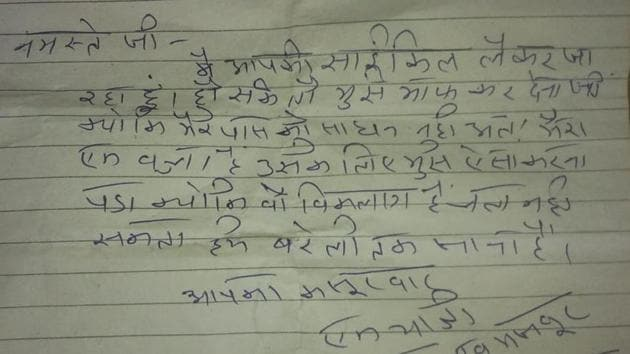 Mohammad Iqbal stole a cycle from Rarah village of Bharatpur district from the house of Sahab Singh. Seen here is the apology note by Iqbal. (HT photo)