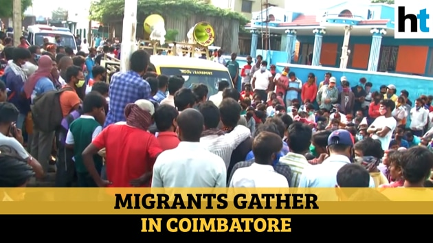 Hundreds of migrant workers gathered in Tamil Nadu's Coimbatore to get train passes amid lockdown. Migrant workers along with their families gathered near the Sundarapuram area to collect passes for Shramik Special trains. Migrants across the country have been stuck due to the lockdown. The government has arranged for special trains for migrants to bring them back to their native places. Lakhs of migrants have been leaving for their home after being out of work in the lockdown.