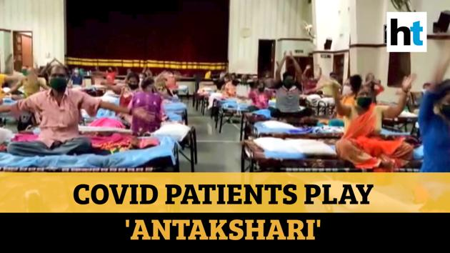 Laughter therapy and 'antakshari' are being used for Covid patients in Mumbai. The patients are housed at Covid care centre in Dadar. The D'Silva school has been converted into a Covid care centre which house mild or suspected Covid cases. Maharashtra has the highest number of Covid cases in India. Over 37,000 cases and over 1,200 deaths recorded in Maharashtra so far. Watch the video for more.