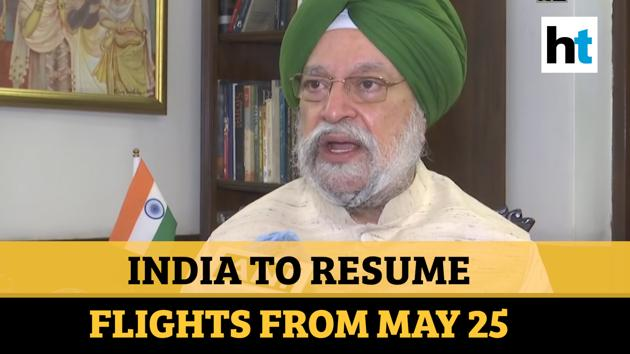 India to resume domestic flights from May 25, the govt informed. Civil Aviation Minister Hardeep Puri said it will be done in a 'calibrated manner'. Puri said that all airlines, airports are ready and that they have experience in quarantine. Puri also said that keeping the middle seat vacant wouldn't benefit them. Watch the full video for more.