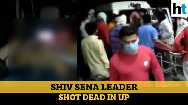 Former Shiv Sena district chief Anurag Sharma was shot dead in Uttar Pradesh's Rampur. Unidentified miscreants shot Sharma at around 8:15 pm on May 20. The incident took place in Jwala Nagar when Sharma was returning home. Sharma was rushed to hospital where he was declared brought dead. Following Sharma's death, his family created a ruckus in the hospital. Police said that the investigation has been initiated and FIR will soon be registered.