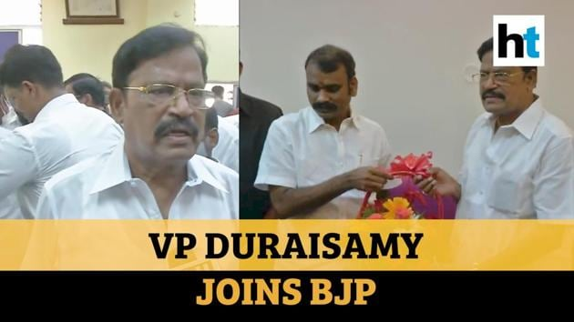 Former DMK leader VP Duraisamy joined BJP in the presence of state BJP President L Murugan. He had been removed from the post of DMK Deputy General Secretary on Thursday. After joining the BJP, Duraisamy praised PM Modi's leadership and said that he is working for the downtrodden and the poor. He also lauded PM Modi's economic package as revolutionary. Watch the full video for all the details.