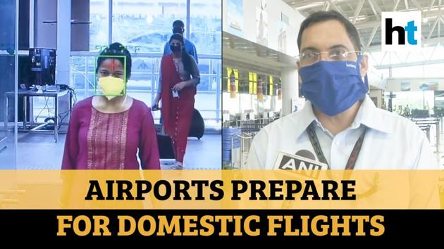 Airports in India are preparing to start domestic flight operations amid the coronavirus pandemic. The government announced that flights will resume in India from 25 May. Airports have made arrangements for flight operations while following social distancing norms. Passengers will be required to wear masks at all times. Watch the video to know all the arrangements made by the airport authorities.
