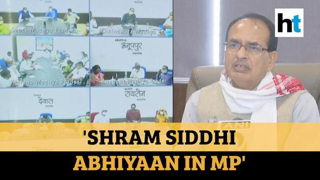 The Madhya Pradesh government has launched the 'Shram Siddhi Abhiyaan', a scheme to provide jobs to all labourers in the state. Chief Minister Shivraj Singh Chouhan interacted with village heads via video conferencing. He urged them to conduct door-to-door surveys to provide job cards to labourers. Watch the full video for all the details.