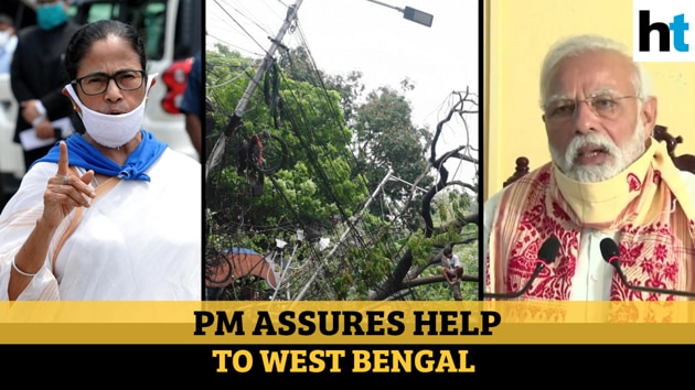 Prime Minister Narendra Modi announced an interim advance relief of Rs 1000 cr for the cyclone hit West Bengal. This after he conducted an aerial survey of the cyclone hit areas with Chief Minister Mamata Banerjee. PM Modi said that West Bengal has had to fight Covid & the cyclone together and assured all possible help from the Centre. Over 70 people were killed as cyclone Amphan devastated parts of West Bengal on 20 May, 2020. Watch the full video for all the details.