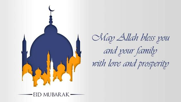 Eid al-Fitr 2020: Kerala Muslims to celebrate Eid on Sunday, May 24.