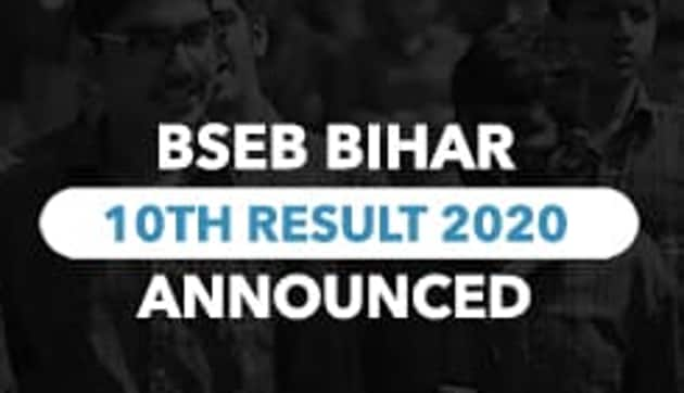 BSEB Bihar 10th Result out Latest Update(HT)