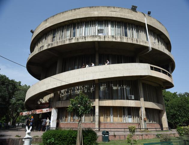Panjab University is planning to start BSc honours courses in mathematics and computing.(HT FILE)