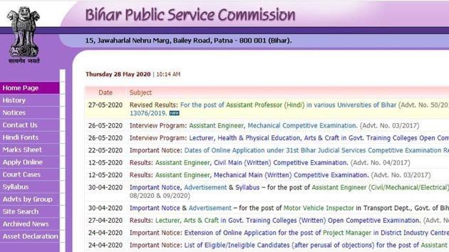 BPSC Assistant Professor Hindi revised result 2020. (Screengrab)