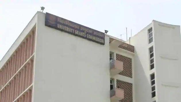 UGC building.(HT file)