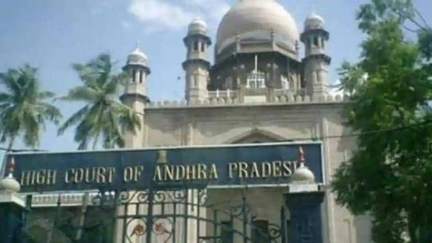 The high court ruled that the state government had no powers to promulgate the ordinance under Article 213 of the Constitution in the given circumstances.(PTI file photo)