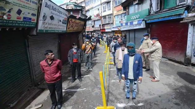 Curfew has been relaxed from 6 am to 8 pm daily(HT File)