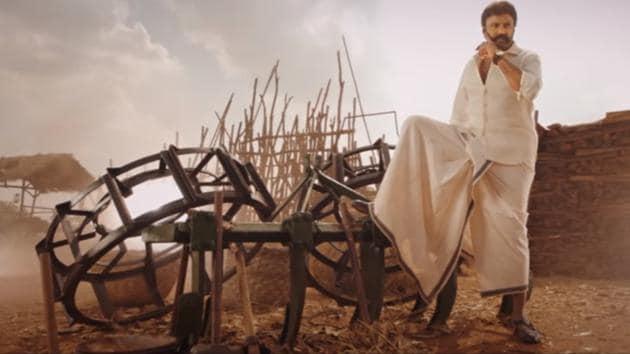 Nandamuri Balakrishna's film with Boyapati Srinu has ben tentatively titled NBK 106.
