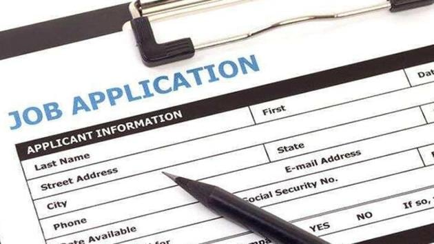 Nainital Bank Recruitment 2020.(HT file)