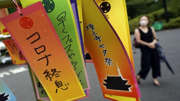The dates of the Tanabata festival varies by region in Japan but the first festivities begin on July 7 as per the Gregorian calendar.(AP Photo/Eugene Hoshiko)