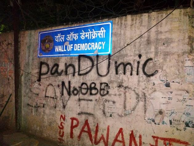 DU's decision to conduct online exams saw overnight vandalism on the campus with roadside signages, bus stops, etc getting spray painted with protest slogans.