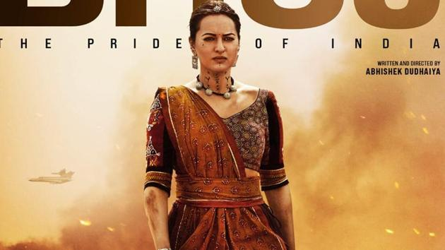 Sonakshi Sinha's look from Bhuj: The Pride of India.
