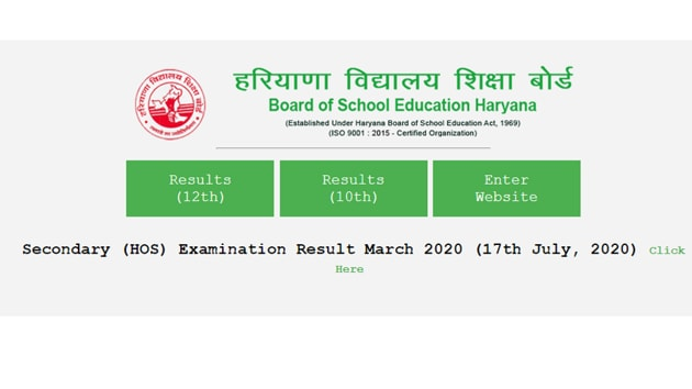 HBSE Haryana Board 12th Result 2020
