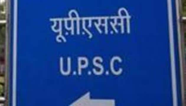 UPSC IES 2020 exam in October