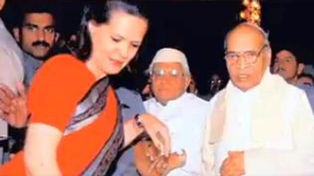 The Congress party takes pride in PV Narasimha Rao's many accomplishments and contributions, said Congress chief Sonia Gandhi.