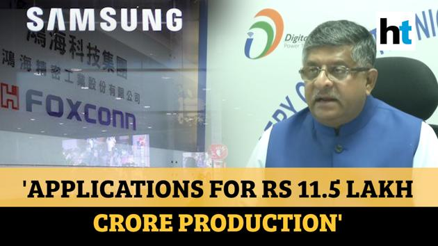 Indian government has received applications from 22 tech companies. Applicants include Samsung, Foxconn, Pegatron, Wistron etc. The firms have applied to expand production facilities in India. Foxconn, Pegatron, Wistron are contract manufacturers for Apple iPhones. The applications were made under govt's production-linked investment scheme. The scheme gives 4-6% incentive to select firms on sale of goods made in India. Watch the full video for more details.