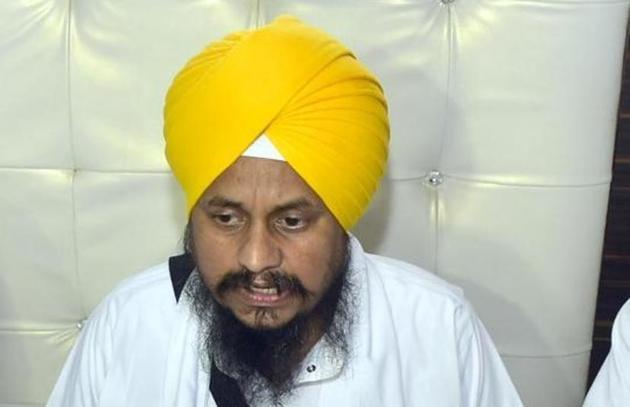 Akal Takht Jathedar Giani Harpreet Singh