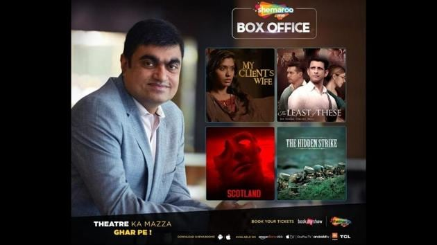 ShemarooMe Box Office brings the magic of cinema to millions of viewers across the country.(Digpu)