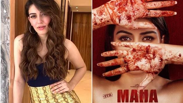 On Hansika Motwani's 29th birthday, the makers of Maha unveiled a new poster featuring her.